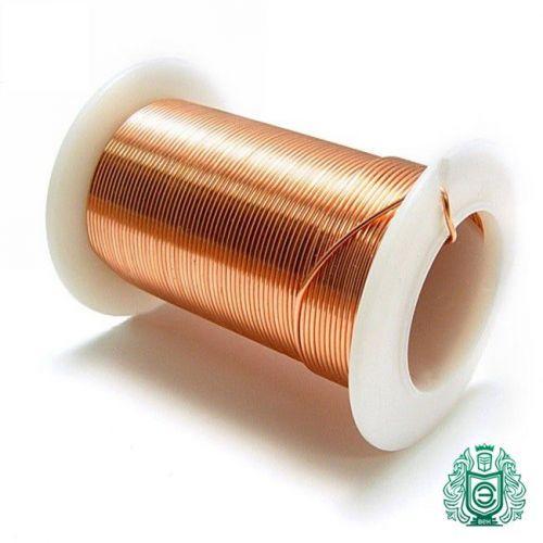2-200 metros de alambre de cobre Manganin Ø 0.2mm 2.1362 CuMn12Ni alambre artesanal de alambre esmaltado